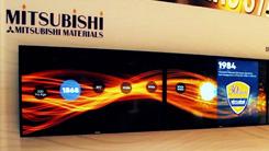 mitsubishi-featured